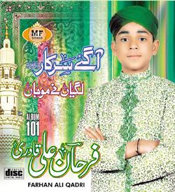 Farhan Ali Qadri - Aa Gaye Sarkar