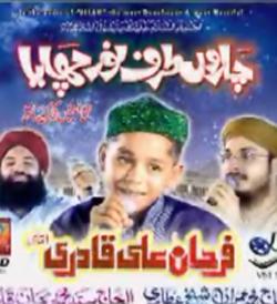 Farhan Ali Qadri - Charon Taraf Noor Chaya