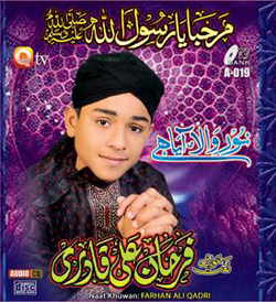 Farhan Ali Qadri - Marhaba Ya Rasoolallah