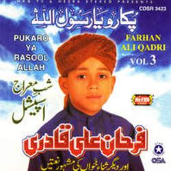 Farhan Ali Qadri - Pukaro Ya Rasoolallah