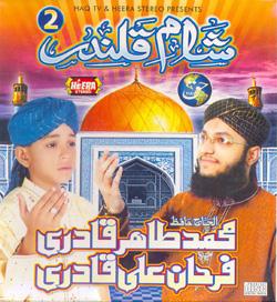 Farhan Ali Qadri - Sham E Qalandar 2