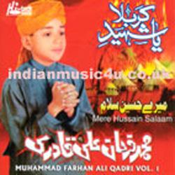 Farhan Ali Qadri - Ya Shaheed E Karbala