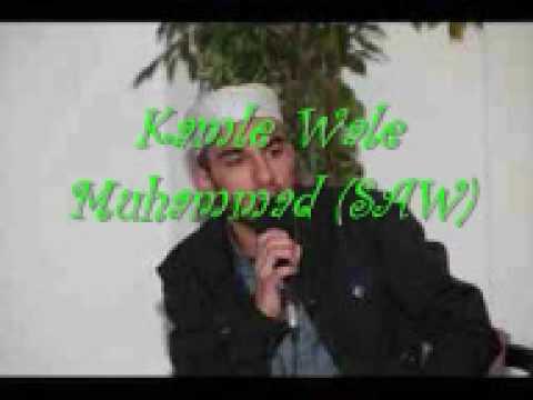 Kamle Wale Muhammed Lyrics - Milad Raza Qadri | Islamic Lyrics